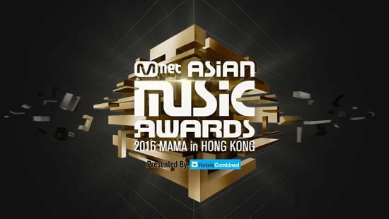 2016Mnetアジアンミュージックアワード