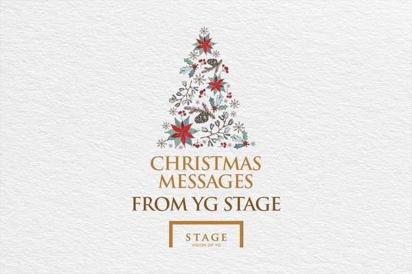 YG STAGE