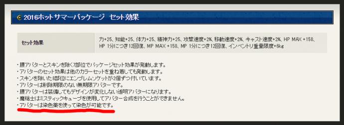 2016_07_20_04