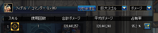 2016_07_21_01