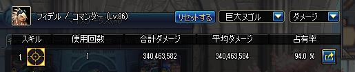 2016_07_21_02