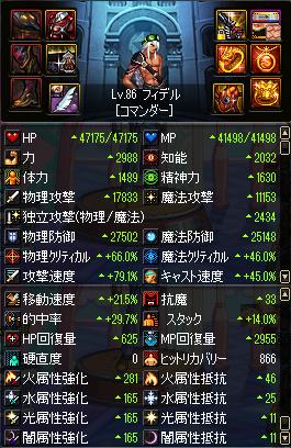 2016_07_22_01