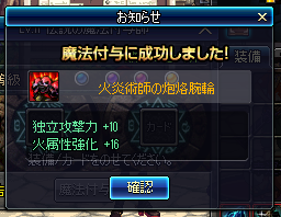 2016_08_01_05