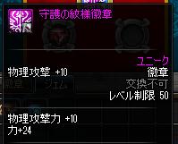 2016_08_03_02