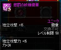2016_08_13_02