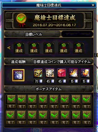 2016_08_16_04