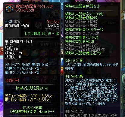 2016_08_17_03