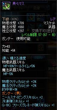 2016_09_04_05