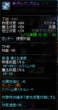 2016_09_04_07