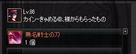 2016_09_18_03