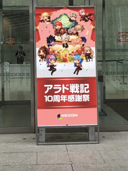 2016_10_02_01