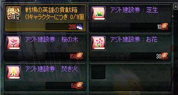 2016_10_12_06