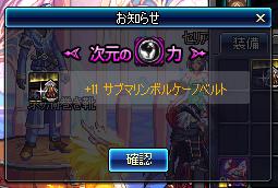 2016_10_13_06