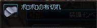 2016_10_19_05