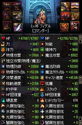 2016_10_27_02