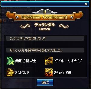 2016_10_30_04