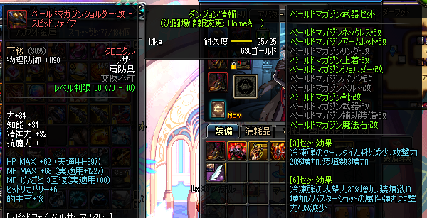 2016_11_09_08