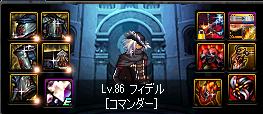 2016_11_09_09