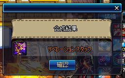 2016_11_16_02