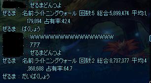 2016_11_16_07