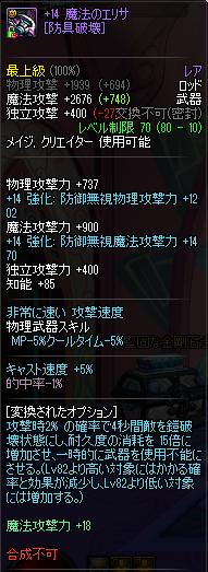 2016_11_16_08