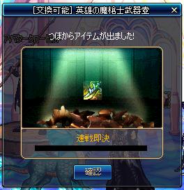 2016_11_20_02