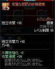 2016_11_26_01