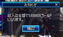 2016_11_26_05