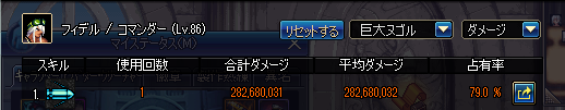 2016_12_07_02