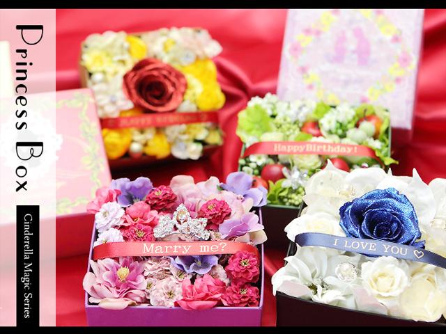 ディズニー プリンセス 結婚式 プロポーズ サプライズ ガラスの靴