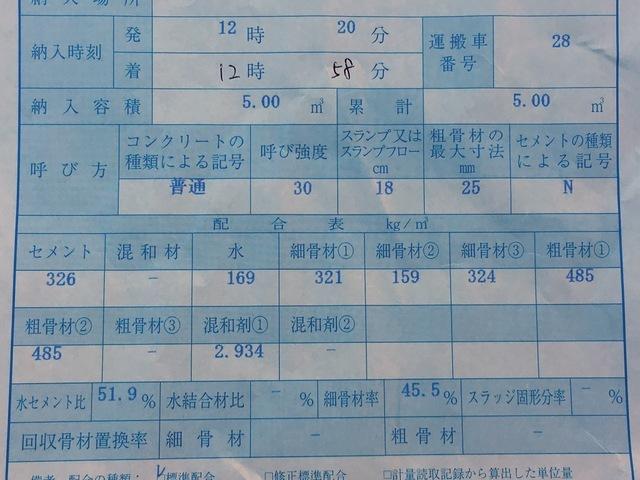 1-0137866cf76bea75ef29fdb7a9bf2d2e224c34ac4c.jpg