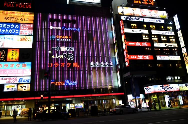16018hiroshimastation014.jpg