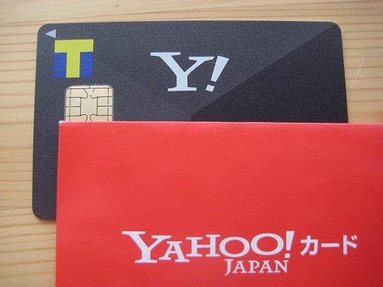 Yaooカード
