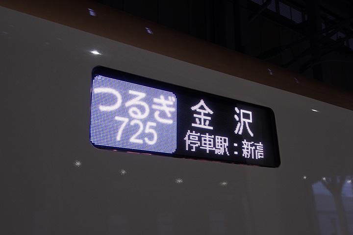 201161010_tsurugi725-01.jpg