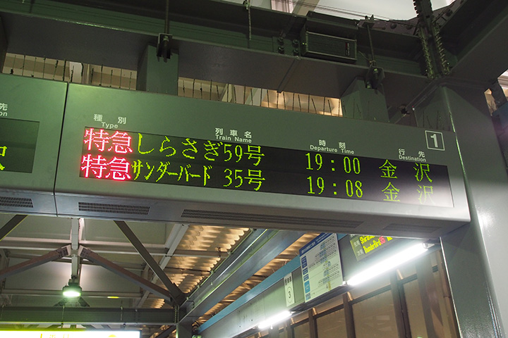 20161008_fukui-01.jpg