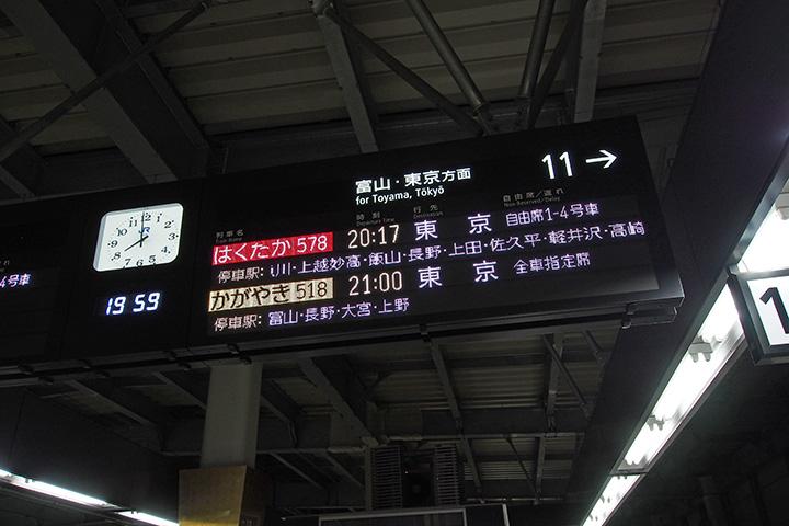 20161008_kanazawa-01.jpg