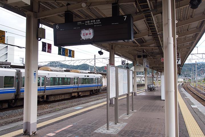 20161008_tsuruga-05.jpg