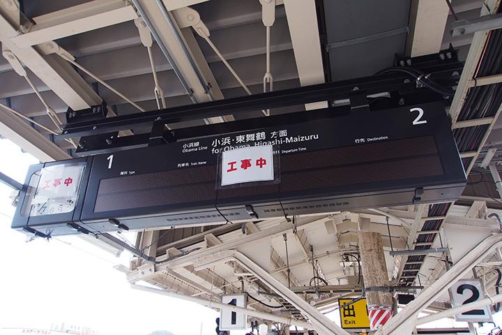 20161008_tsuruga-06.jpg
