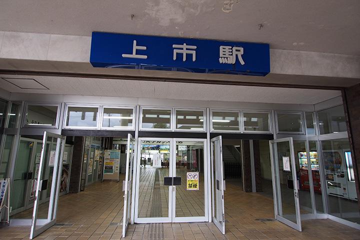 20161010_kamiichi-01.jpg