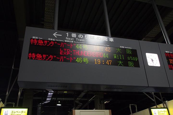 20161010_kanazawa-01.jpg
