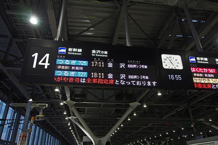 20161010_toyama-01.jpg