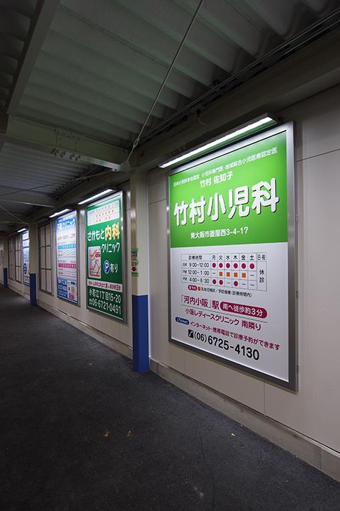 20161016_nagase-02.jpg