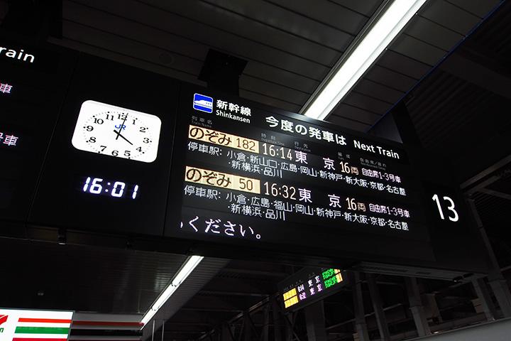 20161023_hakata-03.jpg