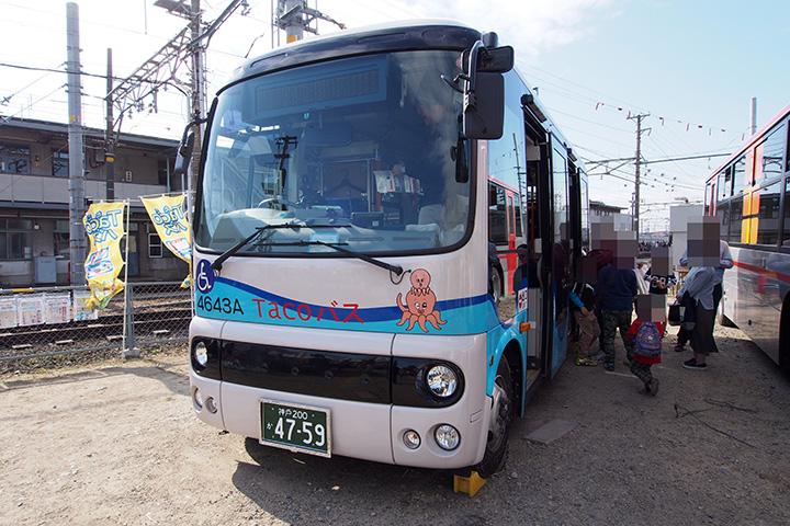 20161029_sanyo_bus-01.jpg