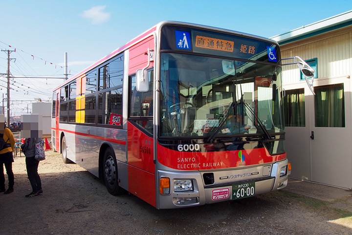 20161029_sanyo_bus-02.jpg