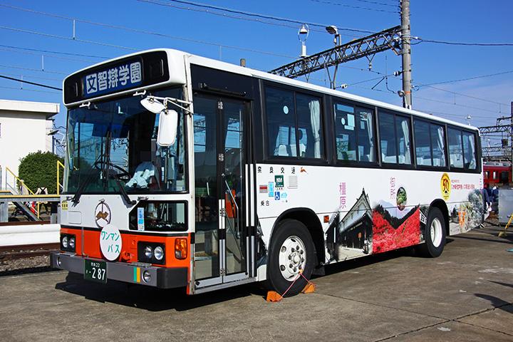 20161030_nara_kotsu-03.jpg