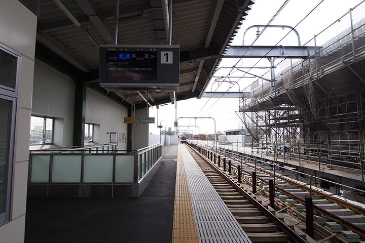 20161204_fushiya-02.jpg