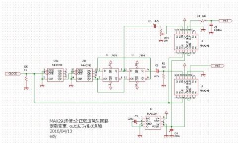 MAX291_OSC回路2