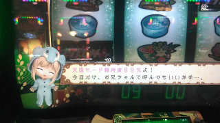 s_WP_20160702_12_14_35_Pro_プリズムナナエース_初着ぐるみ!