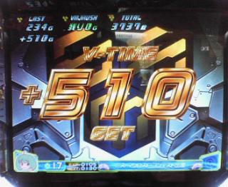 s_NEC_0176_マクロスフロンティア_万枚時の一部バジュラッシュ30G